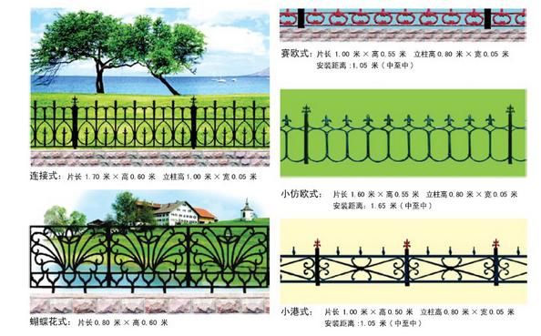 绿化栏杆.png