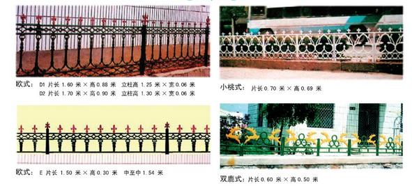 绿化栏杆1.png