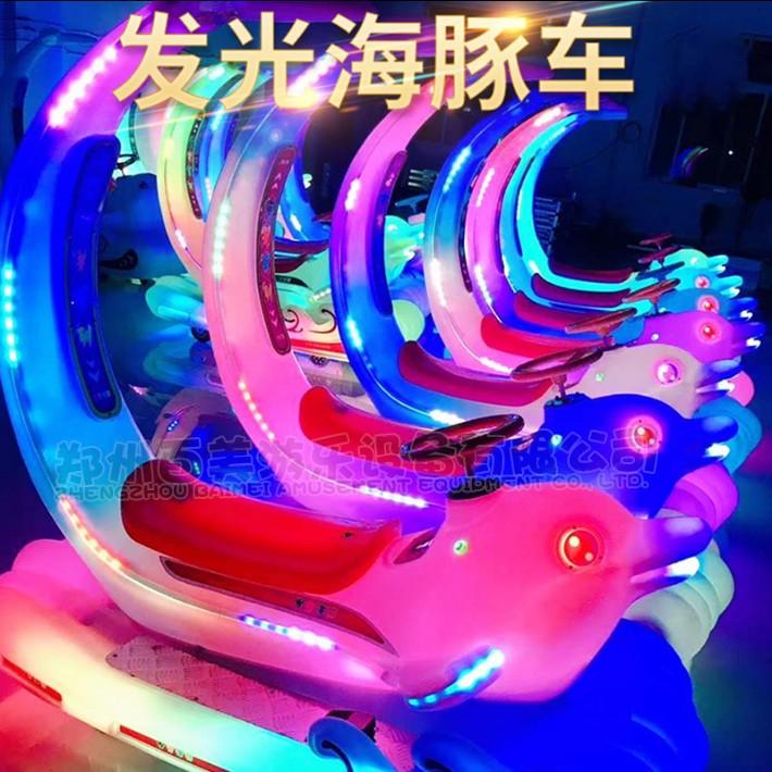 海豚貝貝發光車5.jpg