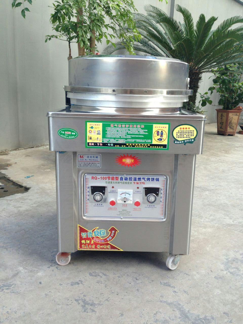 洛克机械商用rq燃气烤饼炉厂家直销
