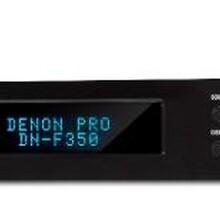 天龍DENONF350藍牙/USB/SD/Aux輸入的硬盤播放器(機架式)圖片
