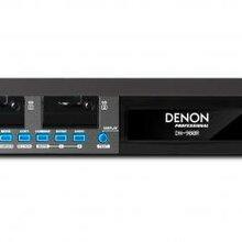 天龙DENONDN-900R带DANTE网络的固态立体声录音机(机架式)图片