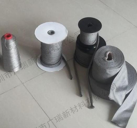 【高温金属带,高温金属布,耐高温金属带,高温套管,高温金属套