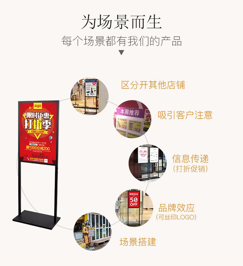 铁烤漆门型展示架海报架pop丝印logo展示架服装店海报架