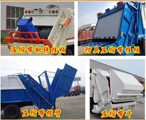 垃圾车图片.jpg