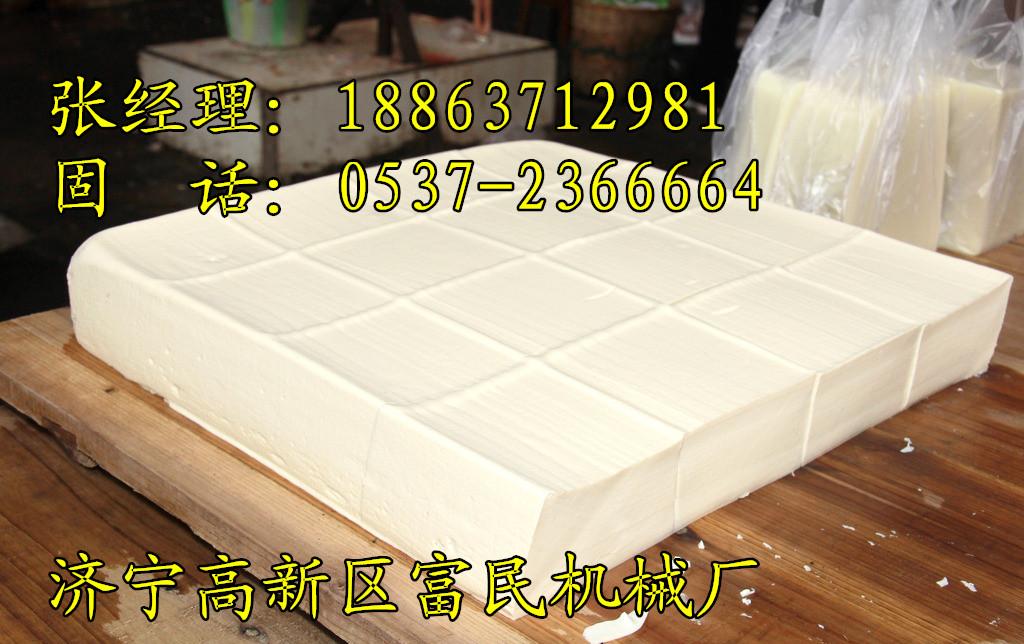 10375967_豆腐圖片_副本.jpg