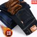 上海男裝批發男裝牛仔褲加厚男士牛仔褲直筒牛仔褲批發