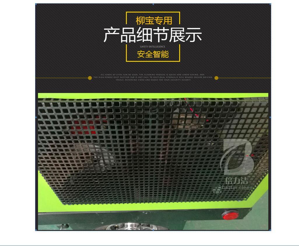 封闭式电动扫地车2.jpg