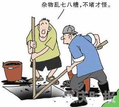 新葡京www.843333.com