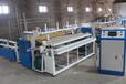 想办造卫生纸加工厂需要什么条件