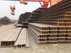 大量出售莱钢H型钢工字钢槽钢