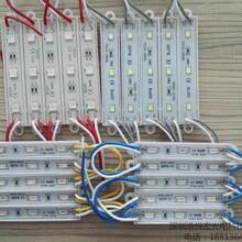 LED灯具LED模组5050LED发光模组图片