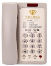 直销诺巴玛A9防潮商务宾馆客房电话机2组一键拨号图片