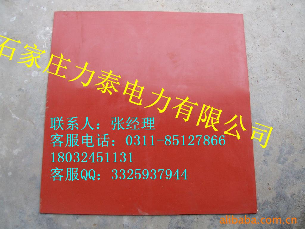 肇庆市电力机房专用橡胶板配电间专用橡胶板绝缘胶板使用年限