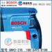 原装bosch电锤GBH2-23S博世电锤冲击钻电锤四坑锤钻两用电动工具