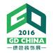 2016上海国际装饰玻璃展览会