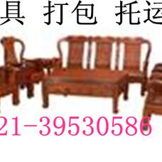 上海邮寄家具公司,邮寄家具电话查询,邮寄家具公司电话,邮寄家具电话