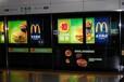 天津地铁广告--天津地铁广告价格--广告招商