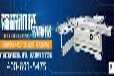 出售各种裁板锯丶冷压机丶多片锯丶圆木推台锯等木工机械