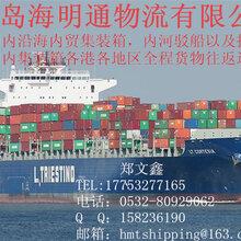 泉州货运代理公司,泉州货运公司,泉州首选海运物流公司
