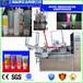 100型软管灌装封尾机_软膏灌装机无菌生产