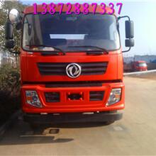 重庆东风后八轮运输货车价格可做随车吊