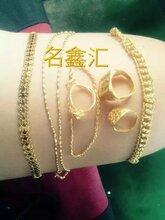 梁山汶上郓城哪里有高价回收黄金的地址在哪里