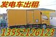 石家庄桥西区发电机租赁行唐县大型柴油发电机出租