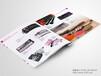 深圳观澜画册彩页设计印刷制作机械设备自动化设备画册广告