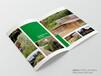 观澜画册彩页展会海报设计印刷制作
