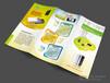 深圳展会海报展会画册彩页设计印刷制作公司