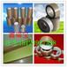 铁氟龙高温胶带生产厂家鑫瑞宝