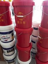 济宁润滑油厂家供应18#双曲线齿轮油车辆用油批发