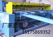供应优质全自动数控焊网机厂家直销欢迎来厂考察