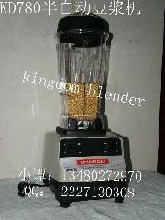 四川巴中现磨豆浆机巴中商用豆浆机器巴中五谷豆浆机KD767