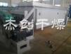 杰创空心桨叶干燥机磷石膏桨叶烘干机