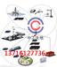 陕西内蒙新疆负氧离子-大气监测设备中工天地厂家指导LBT-100