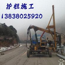 安徽波形护栏安庆宿州淮北滁州公路交通安全设施合肥护栏安装施工