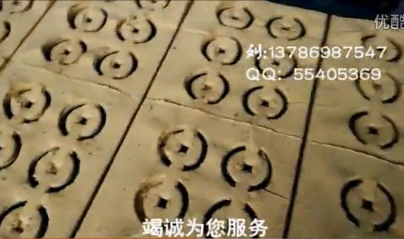 烧纸莲花聚宝盆折法步骤图