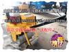 河池载人式小型座驾压路机厂家2016hss0331