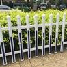 PVC草坪护栏公园花坛篱笆栅栏花园绿化美观精致防腐园林塑钢围栏