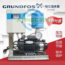 丹麦格兰富变频水泵CM3-4家用变频泵别墅恒压供水增压泵图片