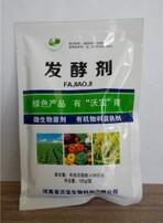 有机肥发酵剂,生物有机肥发酵剂,鸡粪发酵,羊粪发酵图片