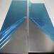热销进口镁铝7050航空铝板7075超硬合金铝板进口模具铝板