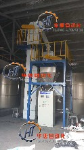 掌握智能BB肥生产设备核心技术-华唐自动化
