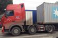 淄博车队,东营运输,陆运货运,青岛车队集装箱拖车公司