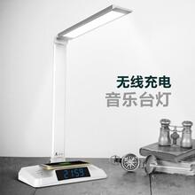 LED智能无线充电台灯多功能蓝牙音箱台灯学习阅读LED护眼台灯S1
