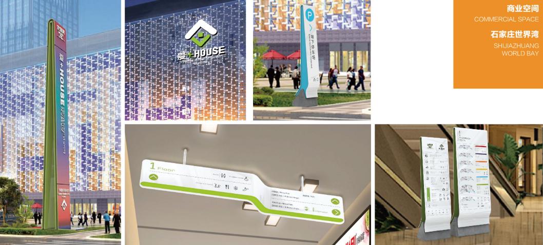 地铁媒体,户外发布,环境导视,标识系统,咨询,规划,设计,制造,安装图片