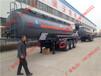 化工槽罐车·东风槽罐车·解放槽罐车