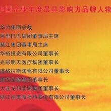 国龙金融集团面向北京顺义招商居间代理人